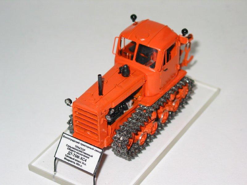 O холдинге «МТЗ-ХОЛДИНГ»: Минский тракторный завод